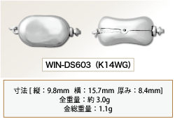 WIN-DS603(K14WG)