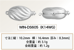 WIN-DS605(K14WG)