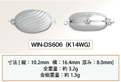 WIN-DS606(K14WG)