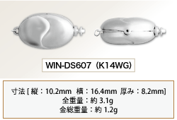 WIN-DS607(K14WG)